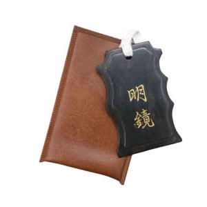 ヒロヤ 剣道 竹刀削り 竹刀ケズリ 明鏡 TK-4|kyoeisports2