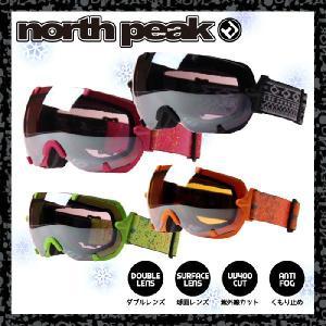 NORTH PEAK(ノースピーク) スノーゴーグル NP-3621|kyoeisports2