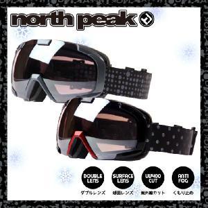 NORTH PEAK(ノースピーク) スノーゴーグル NP-3622|kyoeisports2
