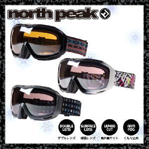 NORTH PEAK(ノースピーク) スノーゴーグル NP-3623|kyoeisports2