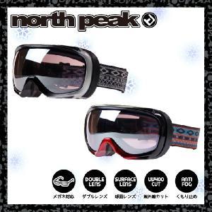 NORTH PEAK(ノースピーク) スノーゴーグル NP-3624|kyoeisports2