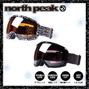 NORTH PEAK(ノースピーク) スノーゴーグル NP-3625|kyoeisports2
