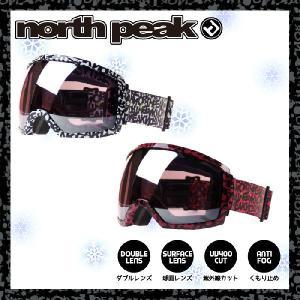 NORTH PEAK(ノースピーク) スノーゴーグル NP-3626|kyoeisports2