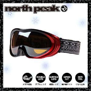 NORTH PEAK(ノースピーク) スノーゴーグル NP-3627|kyoeisports2