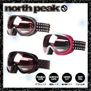 NORTH PEAK(ノースピーク) スノーゴーグル NP-3628|kyoeisports2