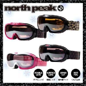 NORTH PEAK(ノースピーク) スノーゴーグル NP-3629|kyoeisports2