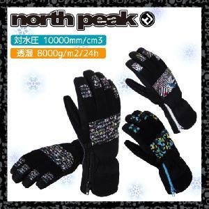 NORTH PEAK(ノースピーク) スノーグローブ NP-4416|kyoeisports2