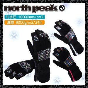 NORTH PEAK(ノースピーク) スノーグローブ NP-4417|kyoeisports2