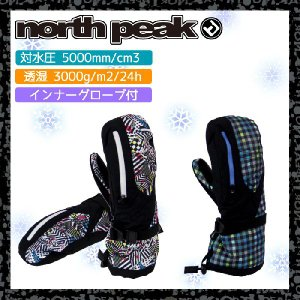 NORTH PEAK(ノースピーク) スノーグローブ NP-4418|kyoeisports2