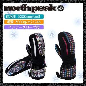 NORTH PEAK(ノースピーク) スノーグローブ NP-4419|kyoeisports2