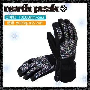 NORTH PEAK(ノースピーク) スノーグローブ NP-4420|kyoeisports2