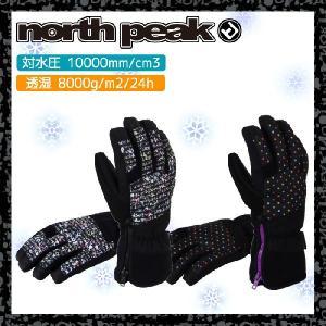 NORTH PEAK(ノースピーク) スノーグローブ NP-4421|kyoeisports2