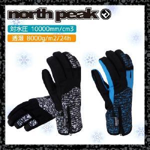 NORTH PEAK(ノースピーク) スノーグローブ NP-4422|kyoeisports2