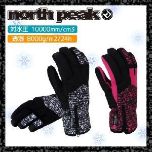 NORTH PEAK(ノースピーク) スノーグローブ NP-4423|kyoeisports2