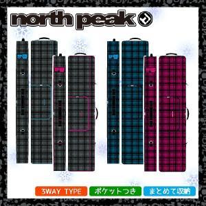 NORTH PEAK(ノースピーク) 3WAYスノーボード用ボードケース NP-5036|kyoeisports2