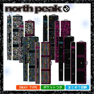 NORTH PEAK(ノースピーク) 3WAYスノーボード用ボードケース NP-5038|kyoeisports2