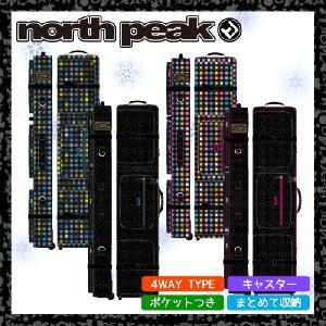 NORTH PEAK(ノースピーク) 3WAYスノーボード用ボードケース NP-5039|kyoeisports2