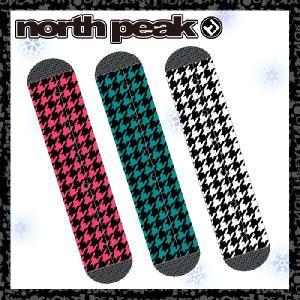 NORTH PEAK(ノースピーク) スノーボード用ニットソールカバー NP-5457|kyoeisports2