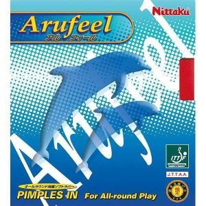 [取り寄せ対応]ニッタク (Nittaku) 裏ソフト 卓球ラバー アルフィール NR8536|kyoeisports2