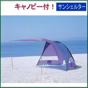 サンシェルターキャノピー付 UV /NT-68|kyoeisports2