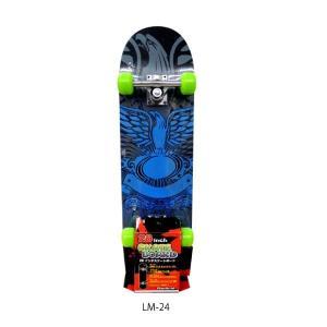 Radical(ラディカル)スケボー28インチスケートボード|kyoeisports2