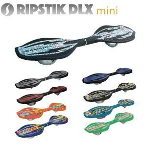 RIPSTIK DLXmini リップスティック デラックスミニ|kyoeisports2