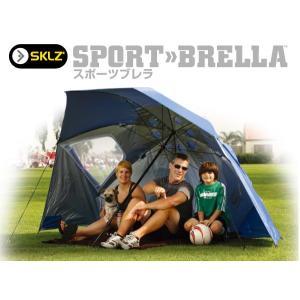 SKLZ(スキルズ) SPORT BRELLA(スポーツブレラ)|kyoeisports2