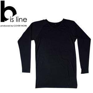 COVERWORK カヴァーワーク ピーチ起毛Tシャツ TMF-350 Tシャツ 起毛 bisline【ワーク】 【作業服】【防寒グッズ】【トップス】|kyoeisports2