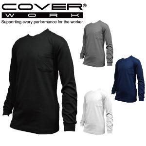 COVERWORK カヴァーワーク 裏綿シャツ 長袖 TMF-3601 トップス Tシャツ カットソー レディース メンズ ユニセックス 【ワーク】|kyoeisports2