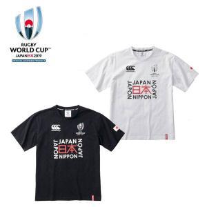 カンタベリー RWC2019 ラグビーワールドカップ2019 メンズジャパンTシャツ  VWD39427|kyoeisports2
