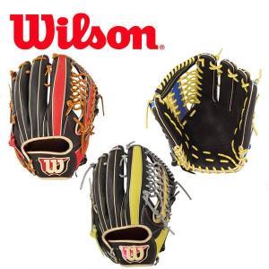 ウィルソン ワナビーヒーロー デュアル 軟式グローブ 外野手用 サイズ12 WTARHRD8F|kyoeisports2