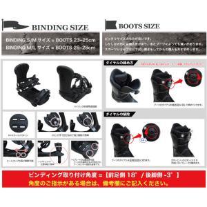スノーボード 3点セット 板 メンズ レディース YELLOWBUS CURE ブーツ ビンディング ボードケース パスケース付き マット(非光沢)|kyoeisports2|09