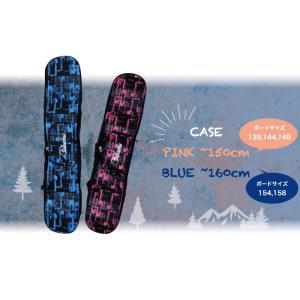スノーボード 3点セット 板 メンズ レディース YELLOWBUS CURE ブーツ ビンディング ボードケース パスケース付き マット(非光沢)|kyoeisports2|10