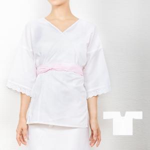 (礼装 レース上肌着 4)女性用 レース付き肌襦袢 M/L ...