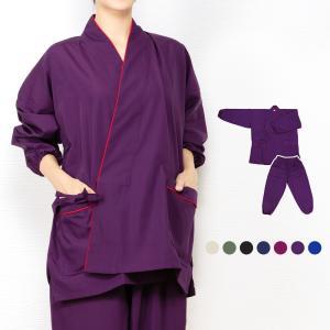 (作務衣 09) 作務衣 レディース 女性 7colors 秋 洗える さむえ ユニフォーム M/L