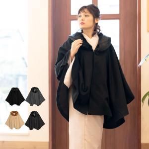 《レディース 衿が取り外せる和装ケープ》  カラー: (1)黒(BLACK) (2)グレー(GRAY...