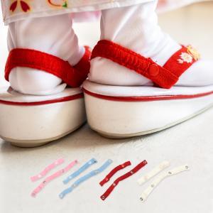 (かかと留め 草履 3歳) 草履 かかと止め かかと ゴム 七五三 ガールズ 3colors