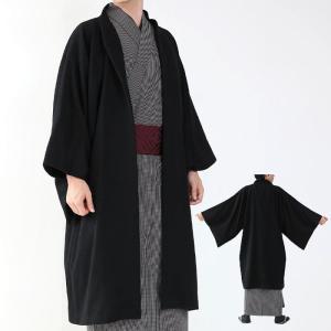 ウール・カシミヤ混紡の紳士用角袖コートです。  ライセンス契約の関係で明記することができませんが、若...