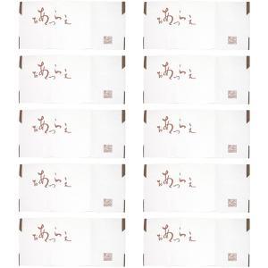 《たとう紙 中 おび用 おあつらえ 10枚セット》日本製 たとう紙 折らずに発送 帯用 たとう紙 1...