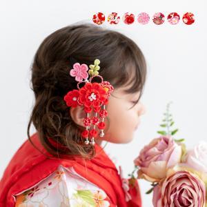 (七五三花髪飾り)七五三 つまみ細工 ビラ飾り 花びら下がり ぱっちん留め パッチンどめ 子供用 キッズ 女の子 着物