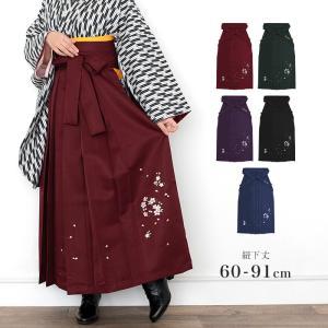 子供サイズの定番無地に刺繍入りの行灯袴(スカートタイプ)になります。 袴ヘラ付き。