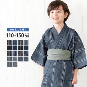 (浴衣単品 bi しじら) 浴衣 子供 男の子 単品 キッズ ボーイズ 12colors 110/120/130/140/150 (ys)