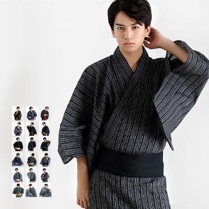 《小粋に見せる》 メンズ浴衣3点セットしじら織シリーズ  ・浴衣と帯と腰紐が揃った3点セットです。 ...