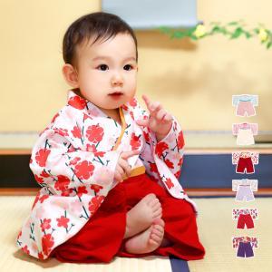 (袴ロンパース 女の子)袴 ロンパース 女の子 カバーオール 長袖 着物 60 70 ベビー ベビー服 和服 赤ちゃん お食い初め お正月(zr)(171025)