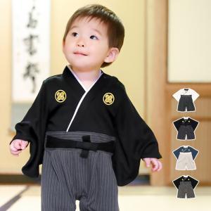 (袴ロンパース 着物) KYOETSU 袴ロンパース 男 袴 ロンパース 女の子 ベビー 赤ちゃん ...