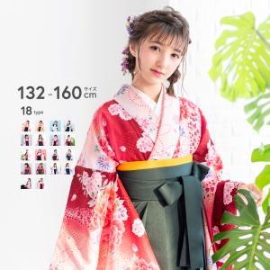 (袴4点セット 華やか A ジュニア) 袴セット 卒業式 小学生 袴 セット ジュニア 女の子 18...
