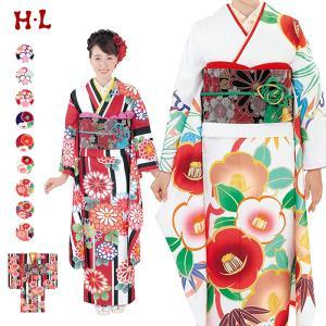 《ブランド 『H・L(アッシュ・エル) 』 絵羽模様振袖着物セット》 ・組み合わせが選べる成人式等で...