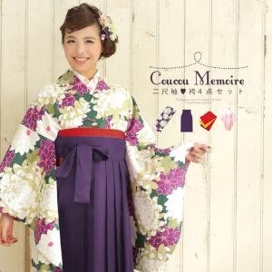 ブランド着物、『Coucou Memoire(ククー メモワール)』の二尺袖着物と無地袴、帯、二尺袖...