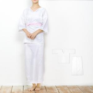 (肌着2点(上肌着/裾よけ))女性用 肌襦袢 裾除け 二部式 着付けセット 礼装用 婚礼 花嫁 18...