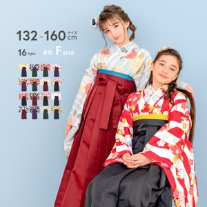 ブランド着物、『Coucou Memoire(ククー メモワール)』の2018年度新作二尺袖着物と無...